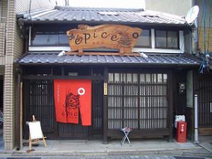 上京区・レストラン9