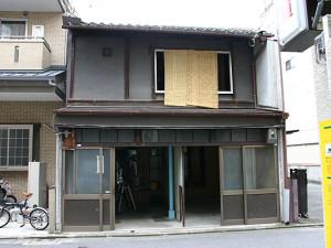 下京区・レストラン併用住宅1