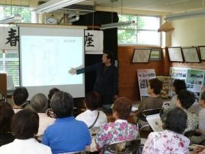 冨家委員による地域の分析報告